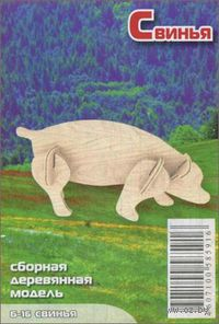 """Сборная деревянная модель """"Свинья"""""""