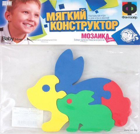 """Мягкий конструктор """"Зайчик с зайчонком"""" (4 детали)"""