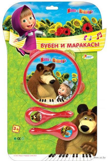 "Бубен и маракасы ""Маша и Медведь"""