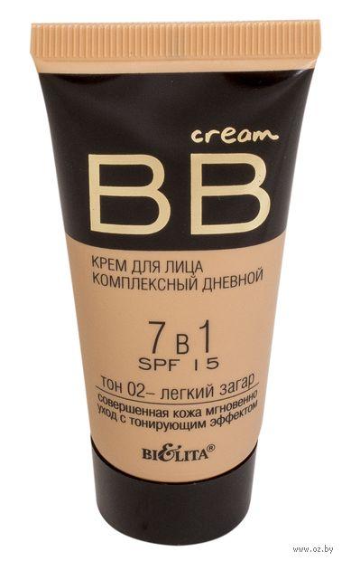 """BB крем для лица """"Комплексный дневной"""" (тон: 02, легкий загар) — фото, картинка"""