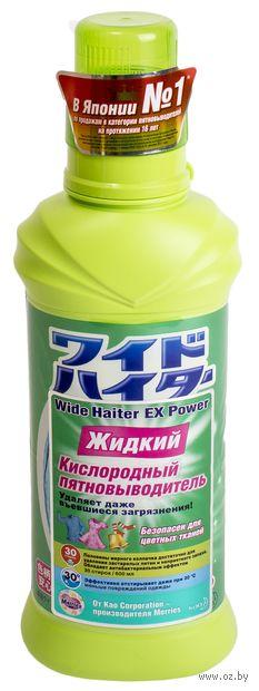 """Пятновыводитель """"Wide Haiter EX Power"""" (600 мл) — фото, картинка"""