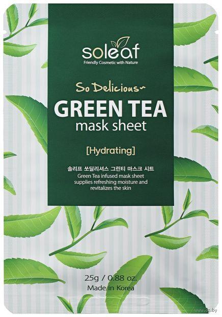 """Тканевая маска для лица """"Освежающая. С зеленым чаем"""" (25 мл) — фото, картинка"""