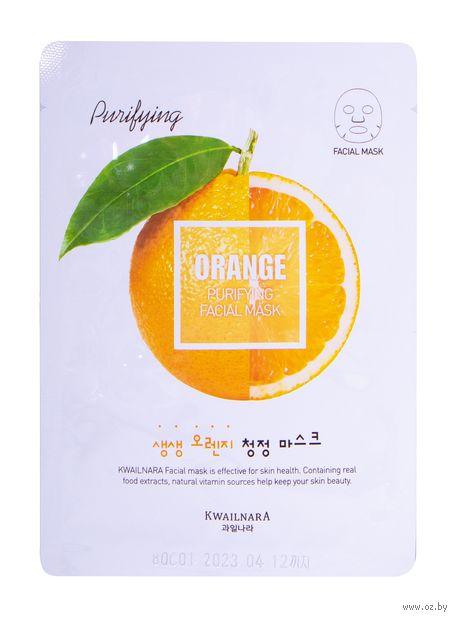 "Тканевая маска для лица ""Orange Purifying Facial Mask"" (20 мл) — фото, картинка"