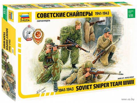 """Набор миниатюр """"Советские снайперы"""" (масштаб: 1/35)"""