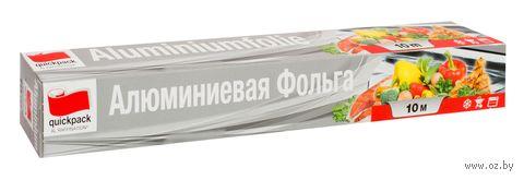Фольга алюминиевая (ширина 30 см, длина рулона 10 м)