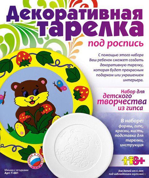 """Набор для росписи тарелки """"Мишка с ягодками"""" — фото, картинка"""