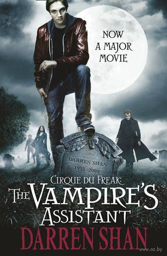 The Vampire`s Assistant (кинообложка). Даррен Шэн