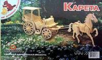 """Сборная деревянная модель """"Карета"""""""
