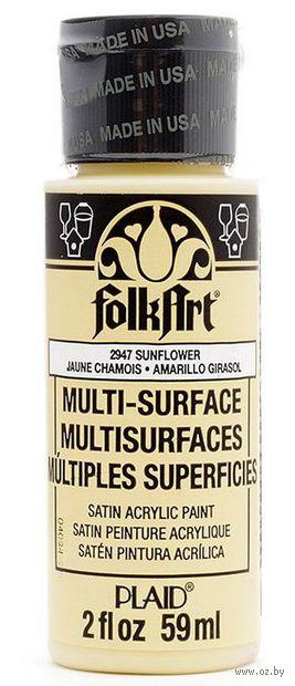 "Краска акриловая ""FolkArt Multi-Surface"" (подсолнух, 59 мл; арт. PLD-02947)"