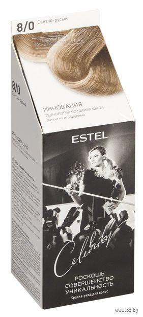 """Краска-уход для волос """"Estel Celebrity"""" (тон: 8.0, светло-русый) — фото, картинка"""
