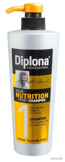 """Шампунь для волос """"Your Nutrition Profi"""" (600 мл)"""