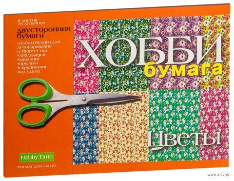"""Набор бумаги для скрапбукинга """"Цветы"""" (21х29,7 см) — фото, картинка"""