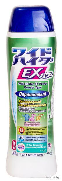 """Пятновыводитель """"Wide Haiter EX Power Powder Type"""" (530 г) — фото, картинка"""