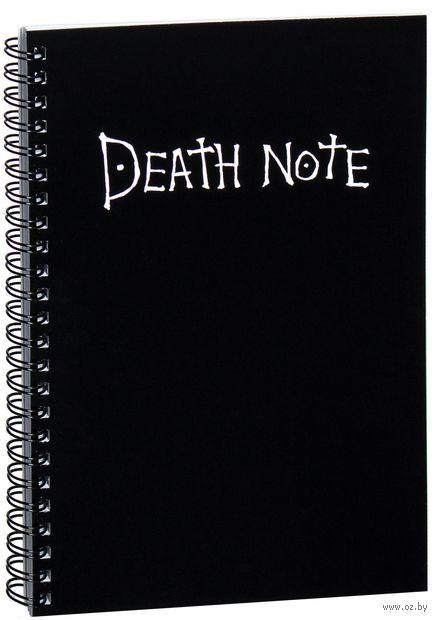 """Блокнот в клетку """"Death note"""" (A5; арт. 1382)"""