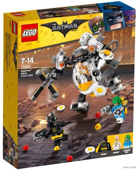 """LEGO The Batman Movie """"Бой с роботом Яйцеголового"""" — фото, картинка"""