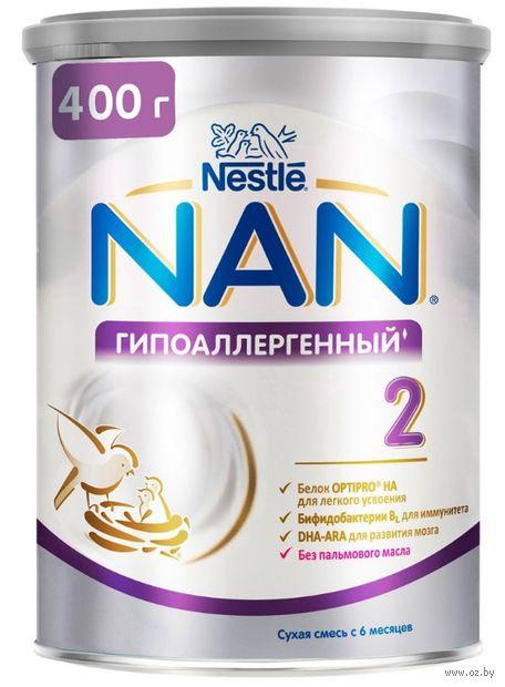 """Смесь сухая """"Nestle. NAN OPTIPRO 2 HA. Гипоаллергенный"""" (400 г) — фото, картинка"""