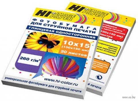 Фотобумага для светлых тканей (5 листов, 150 г/м, А4)