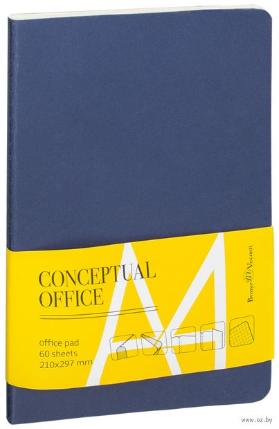 "Блокнот в клетку ""Conceptual Office"" (А4; синий) — фото, картинка"