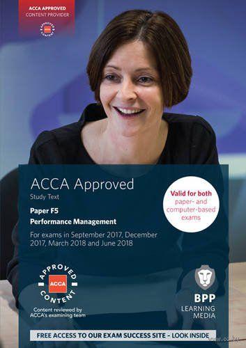 ACCA F5 Performance Management. Study Text — фото, картинка