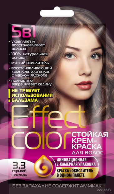 """Крем-краска для волос """"Effect Сolor"""" (тон: 3.3, горький шоколад) — фото, картинка"""