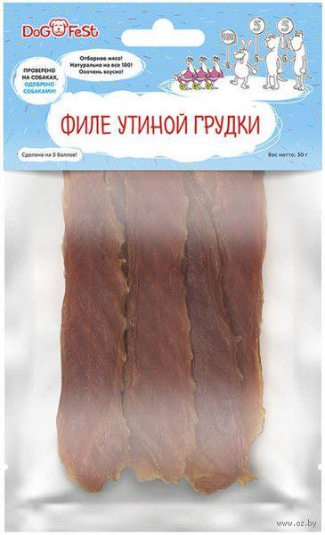 """Лакомство для собак """"Филе утиной грудки"""" (50 г) — фото, картинка"""