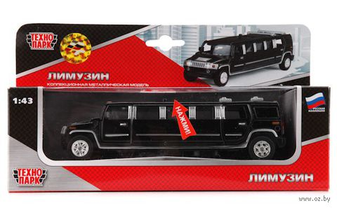 """Модель машины """"Лимузин черный"""" (масштаб: 1/43)"""