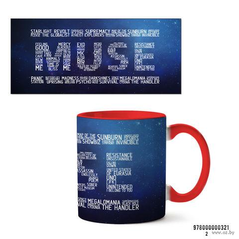 """Кружка """"Muse"""" (321, красная)"""