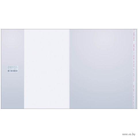 Обложка для учебников младших классов (с липким слоем; 80 мкм)