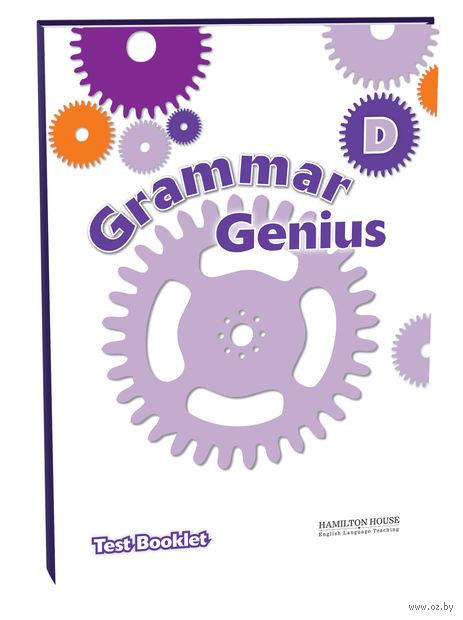 Grammar Genius 4. Test Booklet — фото, картинка