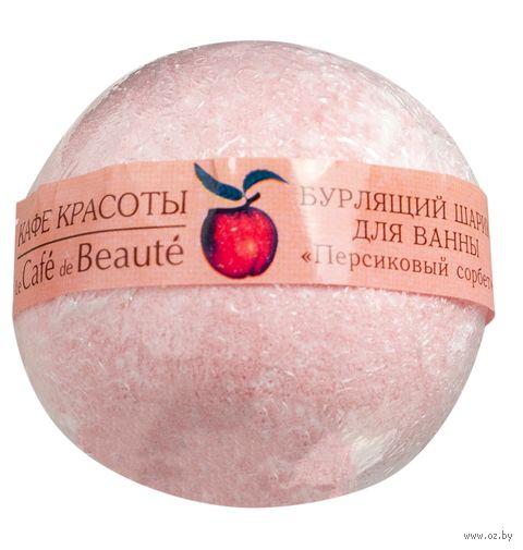"""Бомбочка для ванны """"Персиковый сорбет"""" (120 г) — фото, картинка"""