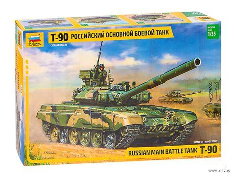 Основной боевой танк Т-90 (масштаб: 1/35) — фото, картинка