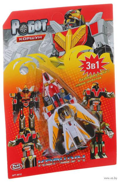 """Робот-трансформер """"Коршун. 3 в 1"""""""