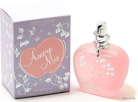 """Парфюмерная вода для женщин """"Amore Mio"""" (100 мл)"""