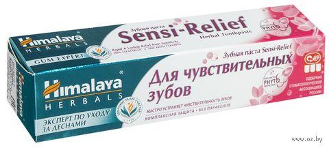 """Зубная паста """"Sensi-Relief"""" (75 мл) — фото, картинка"""