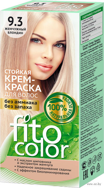 """Крем-краска для волос """"FitoСolor"""" (тон: 9.3, жемчужный блондин) — фото, картинка"""