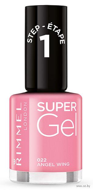 """Гель-лак для ногтей """"Super Gel"""" (тон: 022)"""