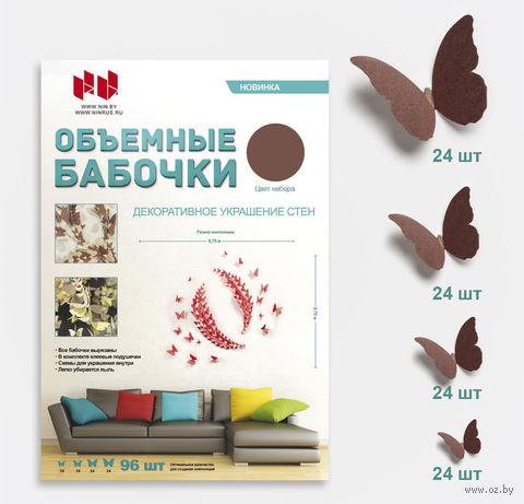 "Набор наклеек на стену ""Бабочка"" (96 шт.; бронзовый) — фото, картинка"
