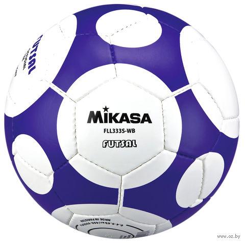 Мяч футзальный Mikasa FLL-333 S-WB №4 — фото, картинка