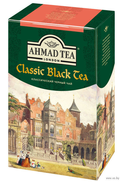 """Чай черный листовой """"Ahmad Tea. Классический"""" (200 г) — фото, картинка"""