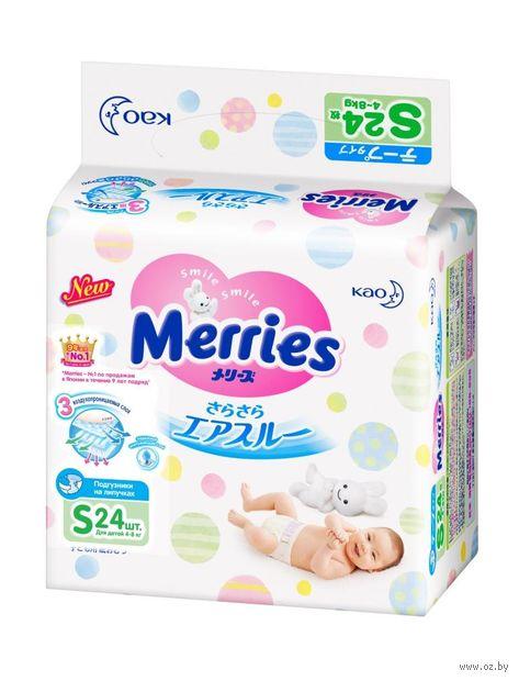 "Подгузники ""Merries S"" (4-8 кг; 24 шт.) — фото, картинка"