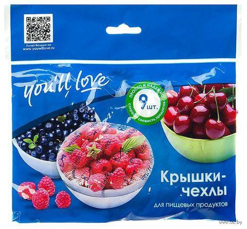 Крышка-чехол для хранения продуктов (9 шт.) — фото, картинка