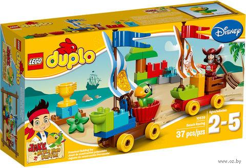 "LEGO Duplo ""Гонки на пляже"""