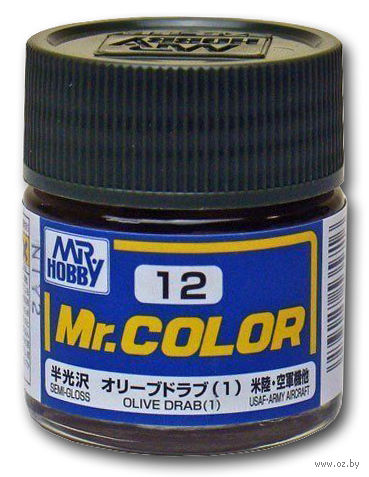 Краска Mr. Color (ollive drab, C12)
