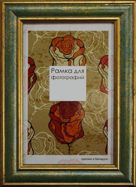 Рамка деревянная со стеклом (15х21 см, арт. 229/06)