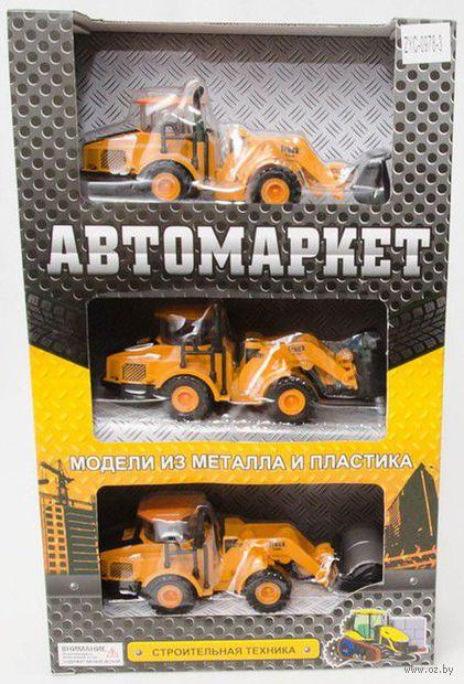 """Игровой набор """"Автомаркет"""" (арт. А43923)"""