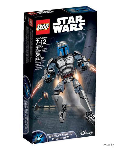 "LEGO Star Wars ""Джанго Фетт"""