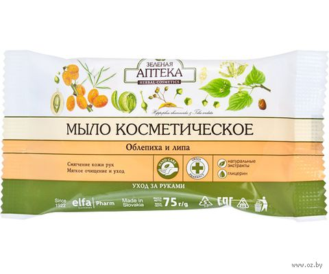 """Мыло косметическое """"Облепиха и липа"""" (75 г)"""
