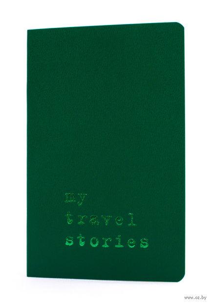 """Записная книжка Молескин """"Volant. My Travel Stories"""" нелинованная (карманная; мягкая темно-зеленая обложка)"""