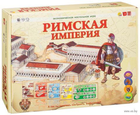 Римская империя — фото, картинка