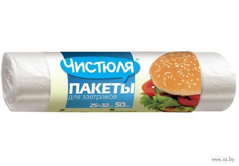 "Набор пакетов для завтраков ""Чистюля"" (50 шт.) — фото, картинка"